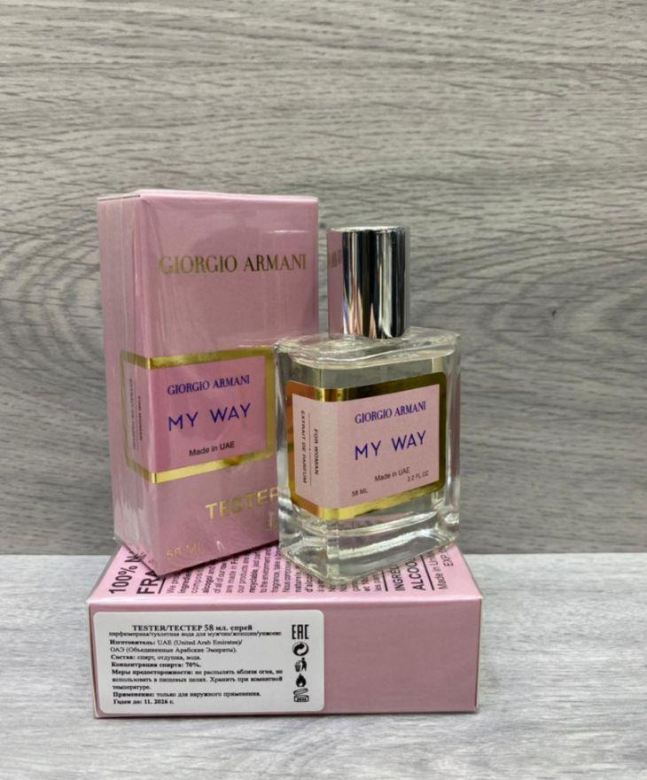 Тестер Giorgio Armani My Way Eau de Parfum 58 мл