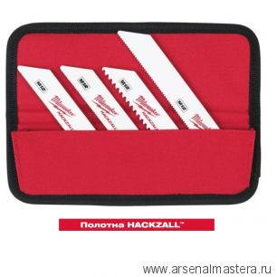Набор полотен 10 шт для сабельной пилы HACKZALL MILWAUKEE 49220220