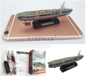 Сборная модель корабля Хосё (авианосец) 1:2000