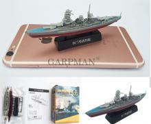 Сборная модель корабля  Нагато линейный корабль 1:2000