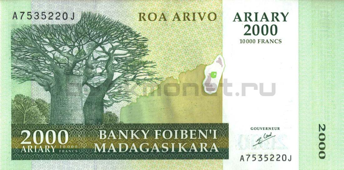 2000 ариари 2003 Мадагаскар