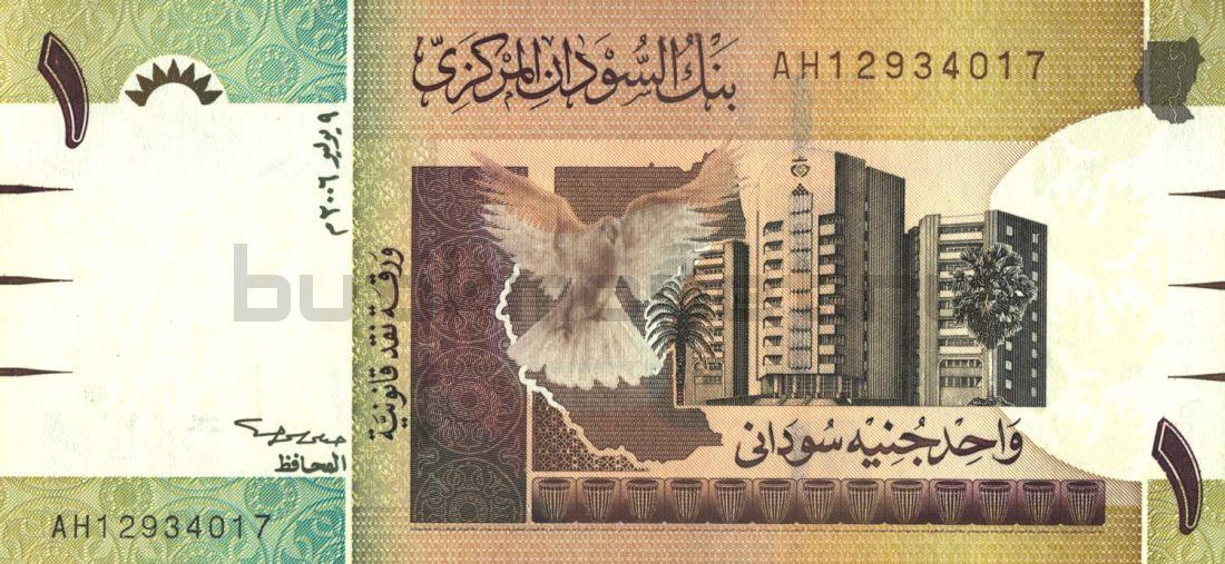 1 фунт 2006 Судан