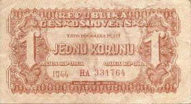 1 крона  Чехословакия 1944