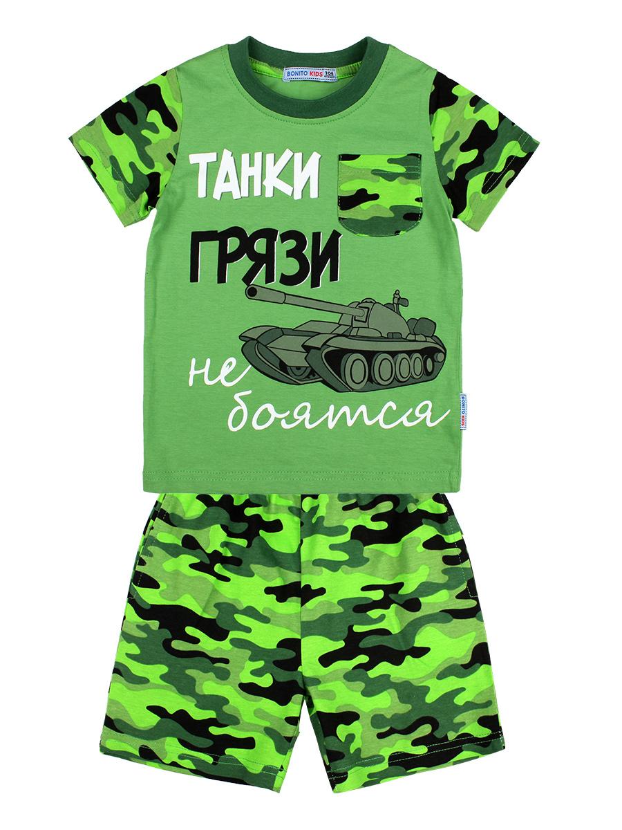 Комплект для мальчика с принтом камуфляж зеленый