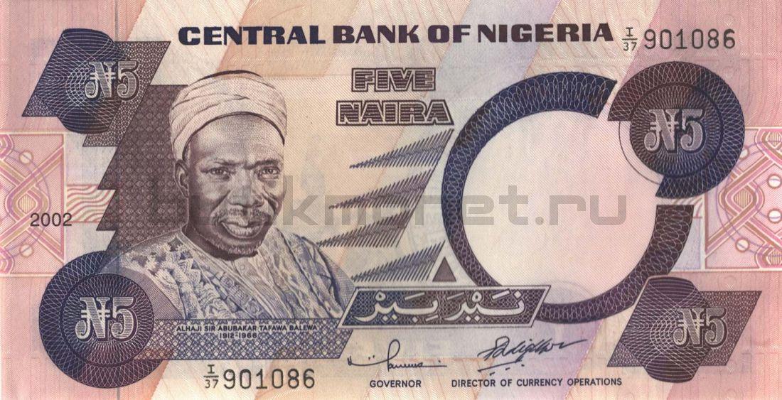 5 найра 2002 Нигерия