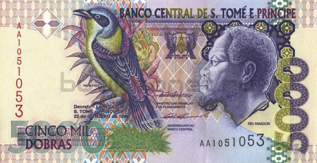 5000 добра 1996 Сан-Томе и Принсипи