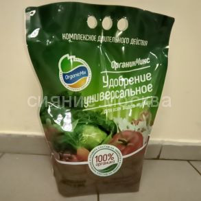 Органик Микс универсальное 2,8 кг