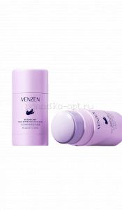 Твердая маска для очистки лица Venzen Eggplants Mask