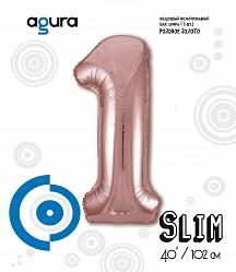 Шар (40''/102 см) Цифра, 1 Slim, Розовое Золото, 1 шт. в упак.