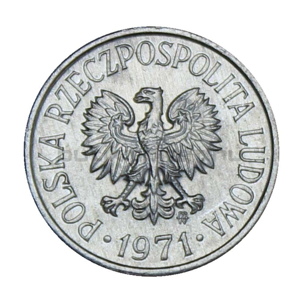 5 грошей 1971-1972 Польша