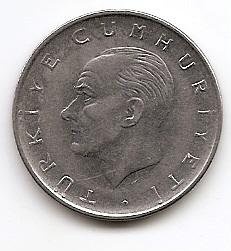 1 лира (Регулярный выпуск) Турция  1969