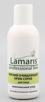Lamaris Мягкий очищающий крем-скраб для лица (комплексный уход).   150 мл