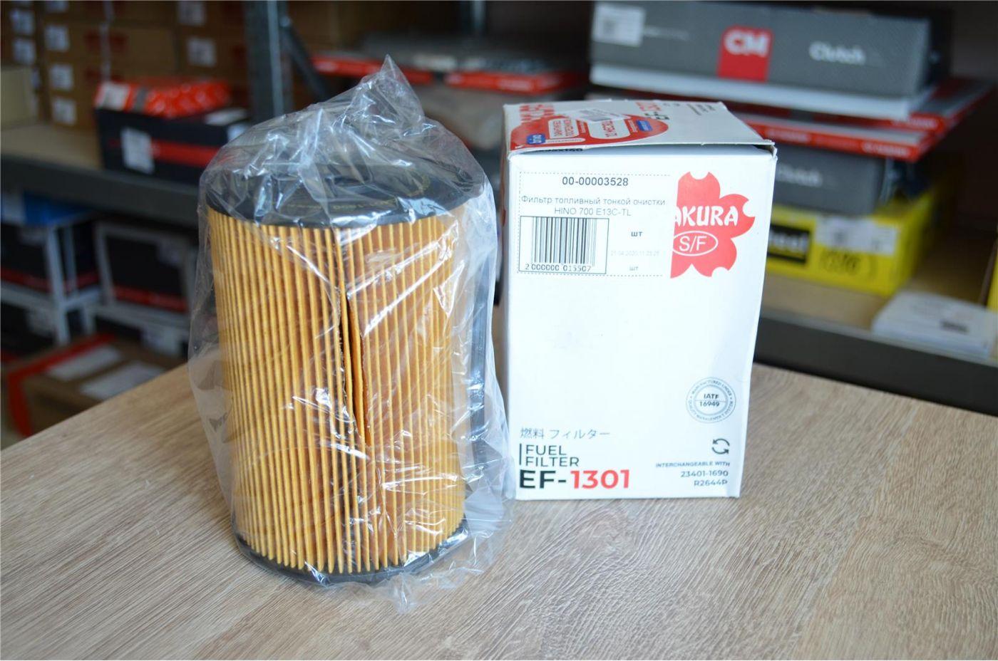 Фильтр топливный тонкой очистки HINO 700