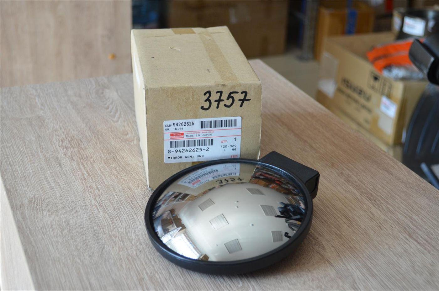 Зеркало дополнительное сферическое (круглое) ISUZU NQR90