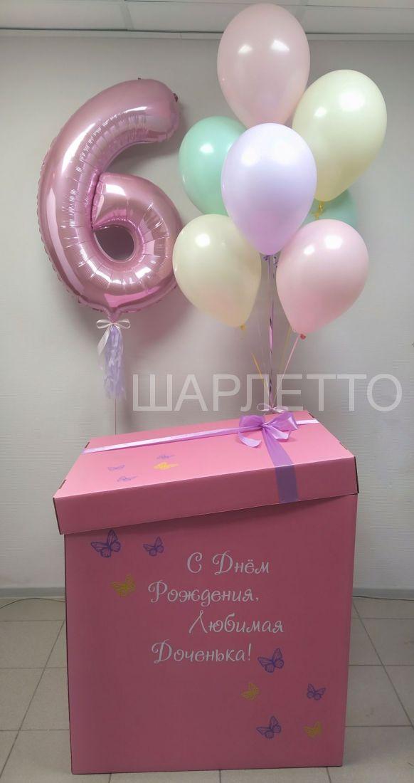 Коробка-сюрприз №12