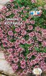 Timyan-chabrec-Kolhida-SeDek