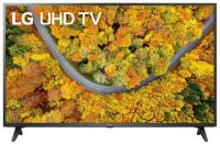 """Телевизор LG 50UP75006LF 50"""" (2021)"""