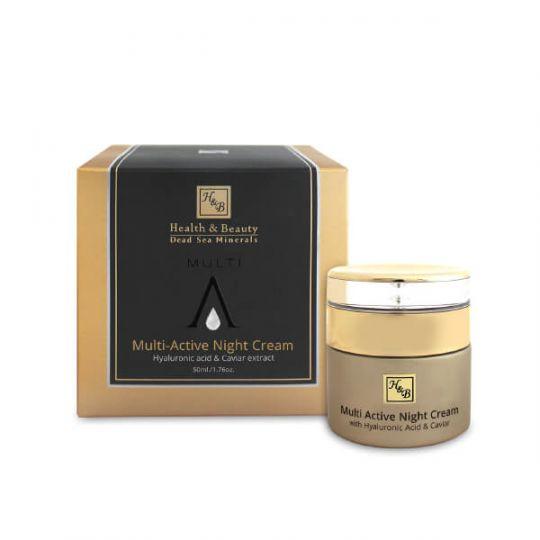Крем для лица ночной мультиактивный с гиалуроновой кислотой и экстрактом черной икры Health & Beauty BLACK (Хелс энд Бьюти Блэк) 50 мл