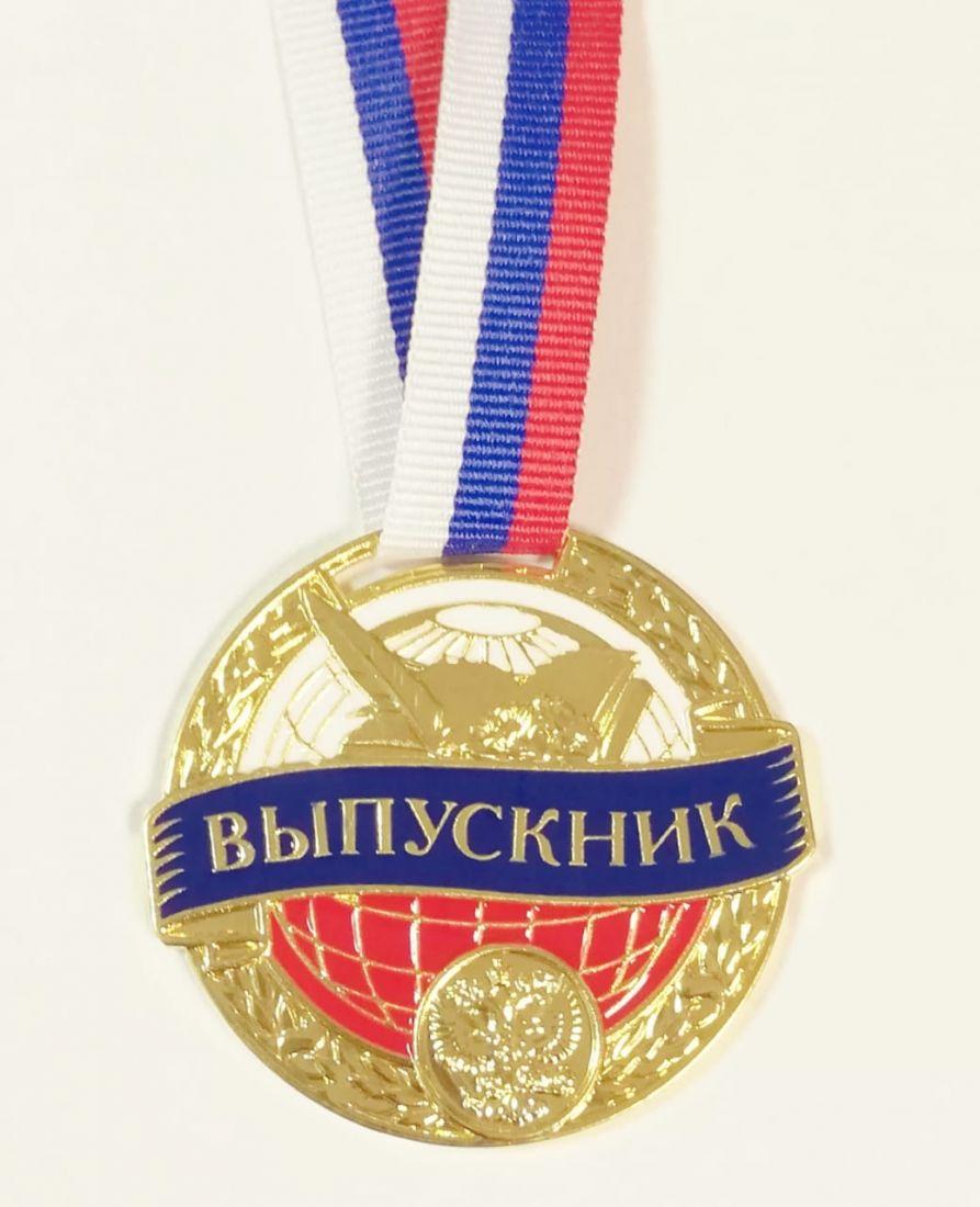 Медаль выпускник 5см