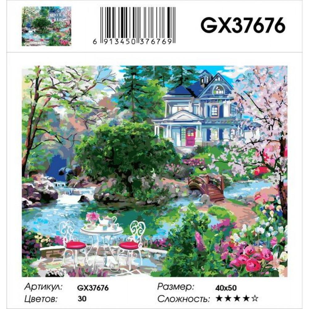 Картина по номерам на  подрамнике GX37676