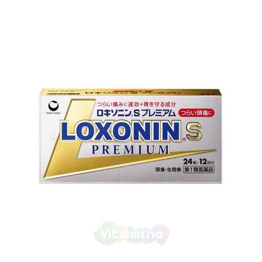 Loxonin S Premium Обезболивающие таблетки мгновенного действия, 24 таб