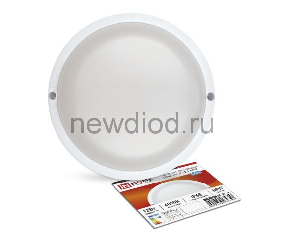 Светильник светодиодный герметичный СПП-КРУГ 12Вт 230В 4000К 960Лм IP65 IN HOME