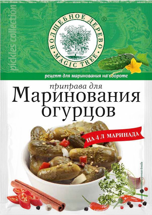 ВД Приправа для маринования огурцов 35г