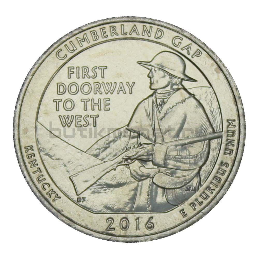 25 центов 2016 США Национальный исторический парк Камберленд-Гэп S