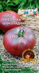 Tomat-Amazonka-Shokoladnaya-SeDek