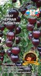 Tomat-Chernaya-Galaktika-SeDek