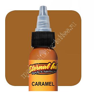 CARAMEL 15мл