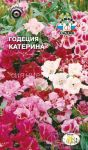 Godeciya-smes-Katerina-SeDek