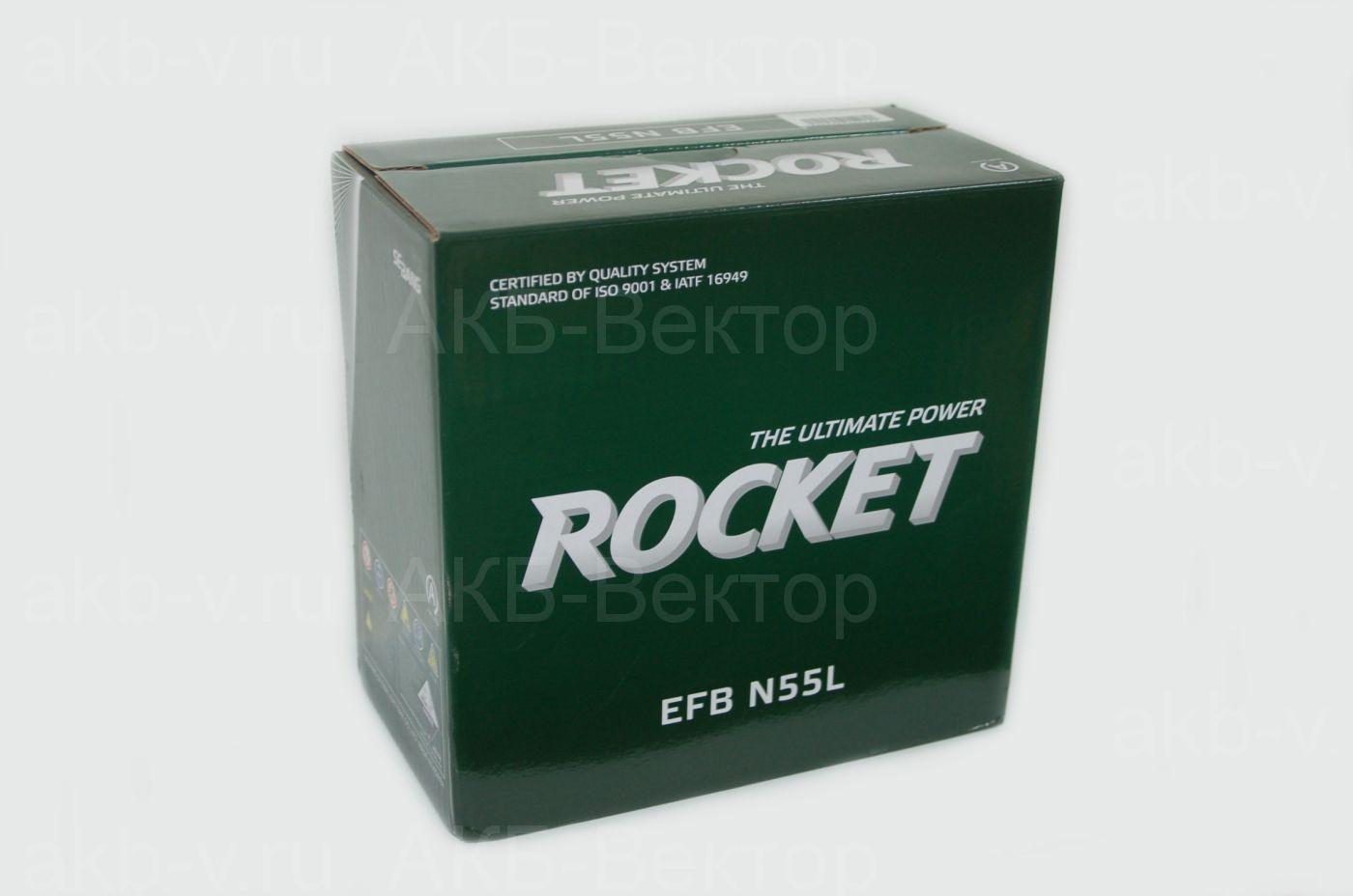 Rocket EFB N55L 55Ач 460A(CCA)