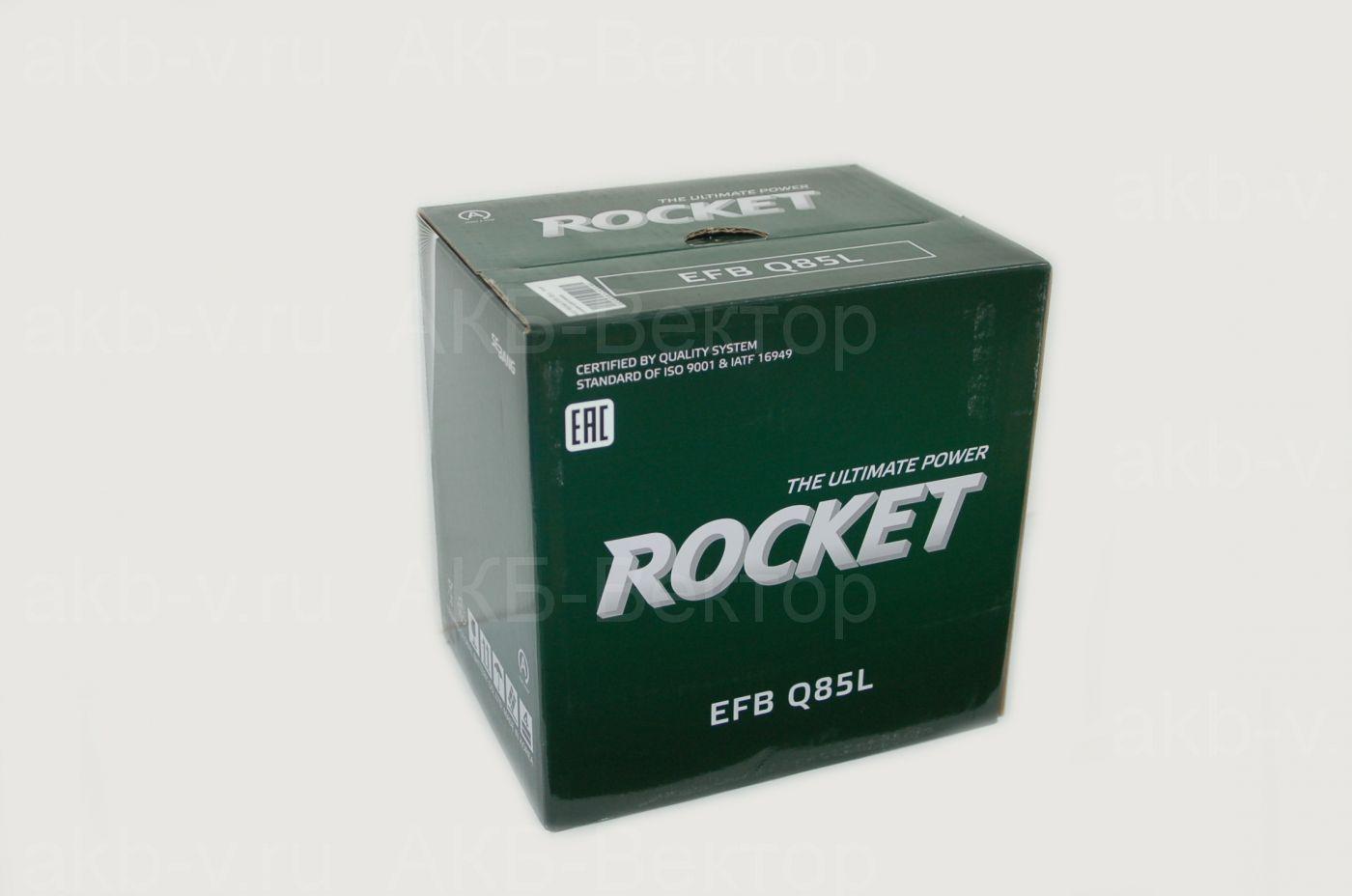 Rocket EFB Q85L 65Ач 550A(CCA)