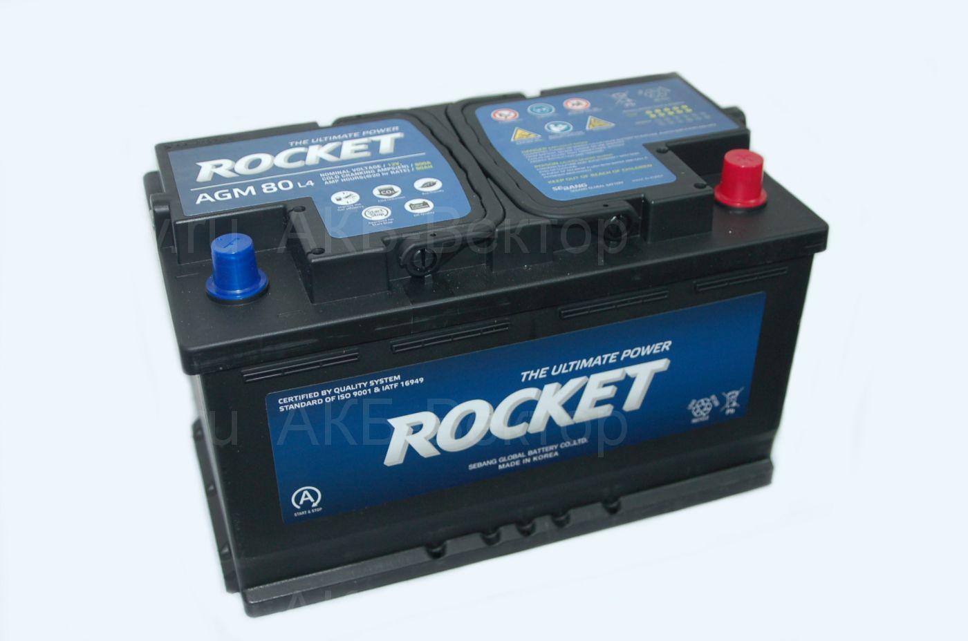 Rocket AGM 80Aч 800А(EN)
