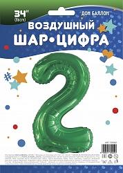 Шар (34''/86 см) Цифра, 2, Slim, Зеленый, 1 шт. в упак.