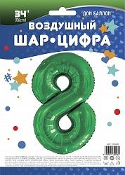 Шар (34''/86 см) Цифра, 8, Slim, Зеленый, 1 шт. в упак.
