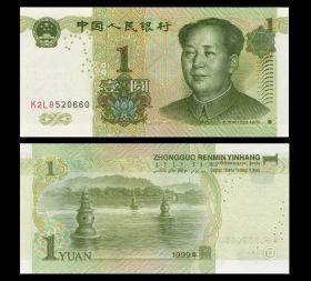 КИТАЙ- 1 юань 1999. Мао Цзе-Дун ПРЕСС UNC