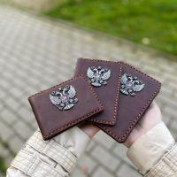 Набор обложек из натуральной кожи с гербом России