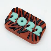 "Форма для мыла ""2022 / Цифры на полосатом фоне"", арт.2258"