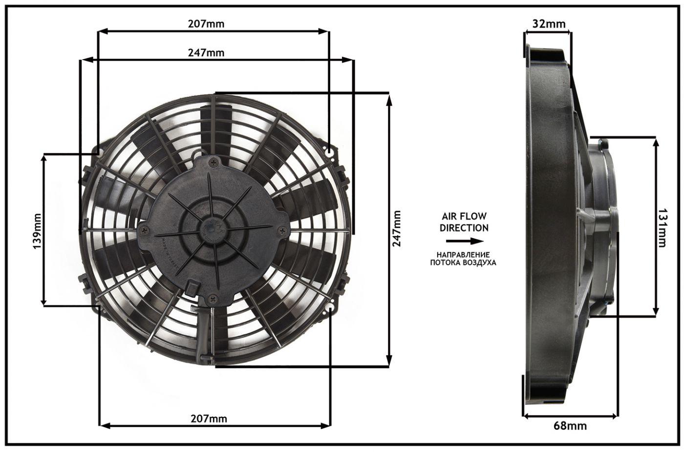 """Осевой вентилятор, 9"""" дюймов, 12 Вольт, 120 ватт,  Всасывающий (PULL) STR188"""