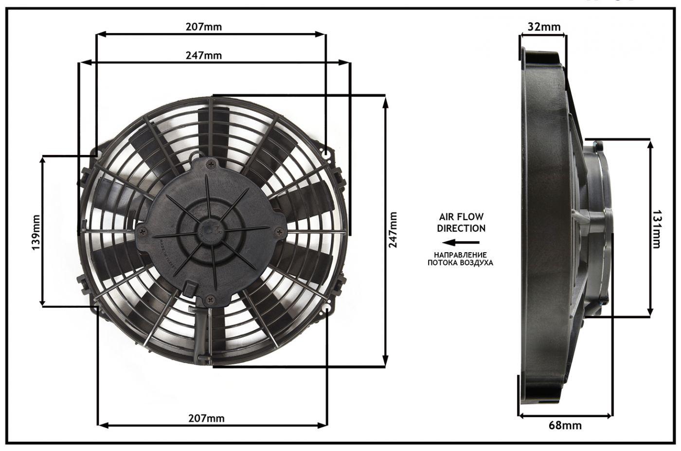 """Осевой вентилятор, 9"""" дюймов, 24 Вольт, 120 ватт, Толкающий (PUSH) STR191 Осевые вентиляторы для рефрижераторов."""