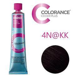 Goldwell Colorance Cover Plus Grey 4N@KK - Тонирующая крем-краска Средне-коричневый с интенсивно-медным сиянием 60 мл