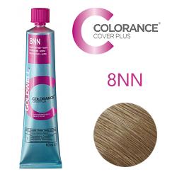 Goldwell Colorance Cover Plus Grey 8NN - Тонирующая крем-краска Светло-русый экстра 60 мл