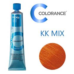 Goldwell Colorance KK-MIX - Тонирующая крем-краска микс-тон Интенсивно-медный 60 мл
