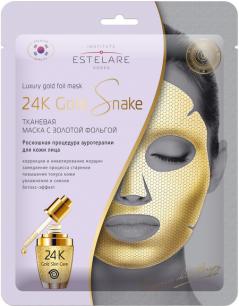 """""""Estelare"""" 24К Gold SNAKE тканевая маска с золотой фольгой  25 г"""