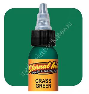 GRASS GREEN 15мл