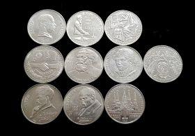 Юбилейные рубли СССР. Набор 10 штук (в блеске)
