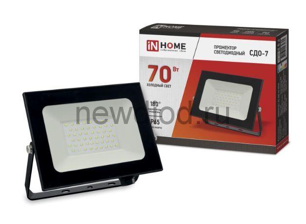 Прожектор светодиодный СДО-7 70Вт 230В 6500К IP65 черный IN HOME