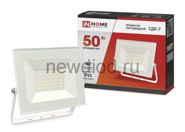Прожектор светодиодный СДО-7 50Вт 230В 6500К IP65 белый IN HOME